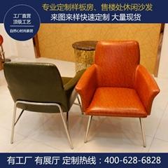 簡約時尚單人設計師椅子