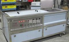 深圳威固特拉手超声波清洗机