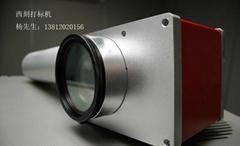 西刻多功能激光打标机-i103lg