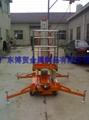 廣東鋁合金單桅柱式昇降機 1