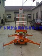 广东铝合金单桅柱式升降机