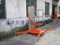 廣東鋁合金單桅柱式昇降機 3