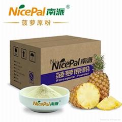無添加菠蘿原粉