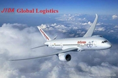 Best Air Cargo Freight Rates Shipping Logistics Freight Forwarder