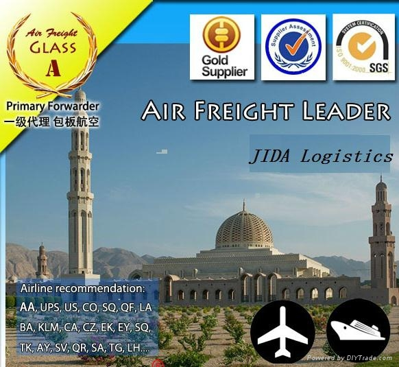 Best Air Cargo Freight Rates Shipping Logistics Freight
