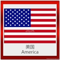 LCL Shipping Freight China to USA Canada