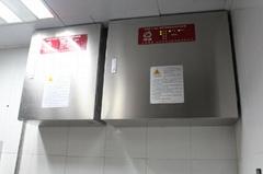 隆源廚房自動滅火設備