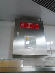 CMJS廚房自動滅火設備廠家供應