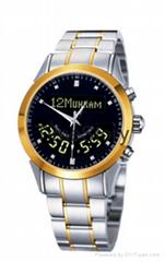 azan Analog digital wrist watch ha-6102 Muslim watch