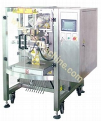 Pillow & Gusset bag Packing machine food packaging machine