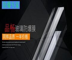 广州银行防爆膜广州浴室防爆膜