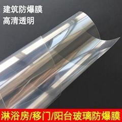 廣州防爆膜 廣州透明防爆膜