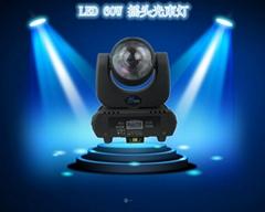 high brightness LED 60W moving head mini beam moving head lighting for dj