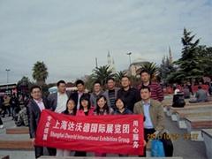 2021年第26屆韓國國際塑料模具展 (KOPLAS 2021)