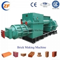 Small Investment Double stage vacuum extruder brick making machine