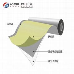 Polyvinyl chloride plastic(PCV) Waterproof membrane