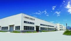 Guangzhou Jinglinhui Packaging Co. Ltd.