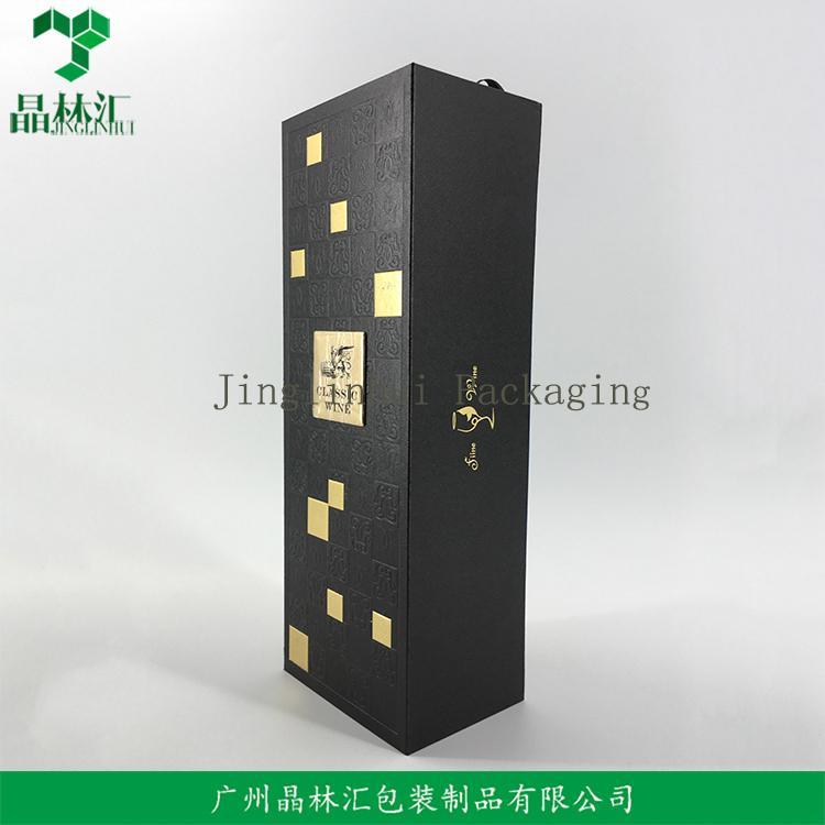 Fashion High End Paper Wine Gift Box Strorage Box Wholesale 1