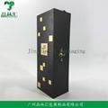 Fashion High End Paper Wine Gift Box