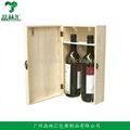 Classical Double Bottle Wooden Wine Box