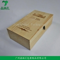 Classical Double Bottle Wooden Wine Box Red Wine Box 2