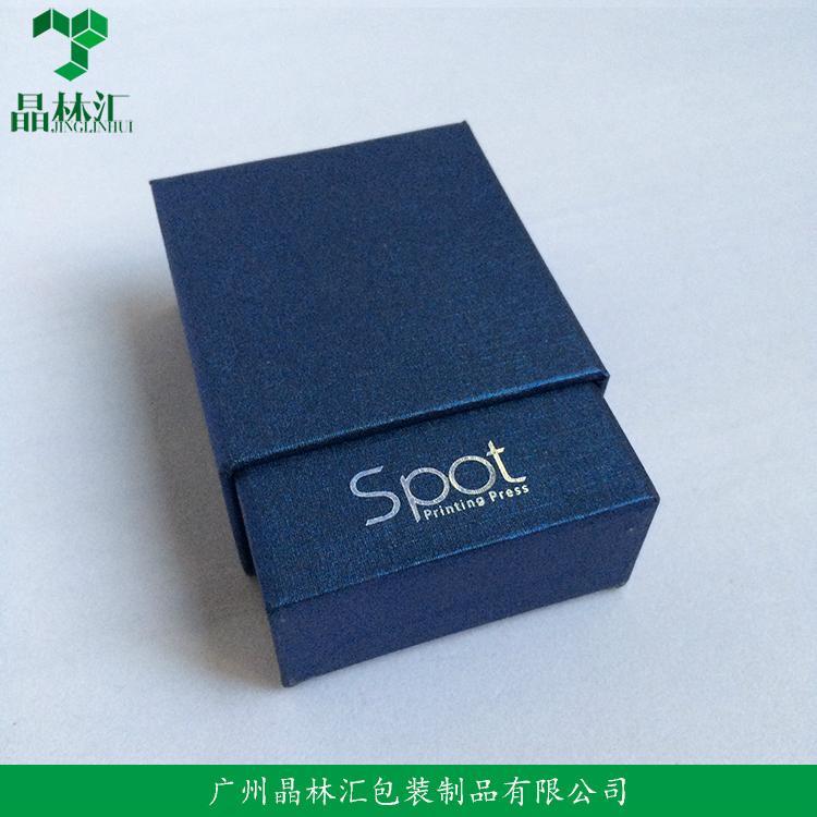 Custom slide paper business card box play card box lph 003 custom slide paper business card box play card box 5 colourmoves