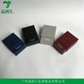 Custom Slide Paper BUsiness Card Box
