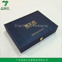 Wholesale Custom High Quality Cosmetics Box Gift Box
