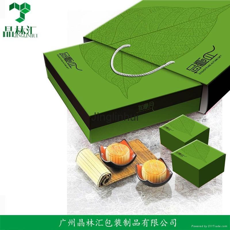 Custom Cardboard Cake Box 1