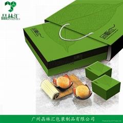 Custom Cardboard Cake Box