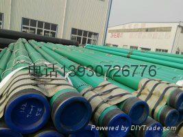 國標加強級3pe聚乙烯防腐螺旋鋼管 1