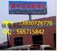 slf無溶劑環氧塗料防腐鋼管