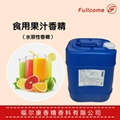 复合果汁香精 1