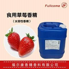 食用草莓香精