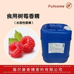 食用树莓香精
