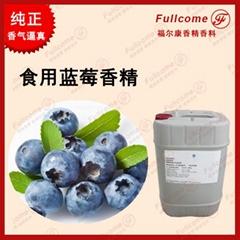 食用蓝莓香精