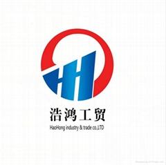 Hao ren mining equipment