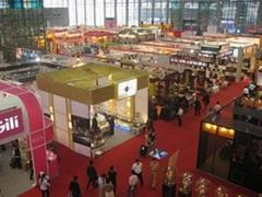 2017上海酒店用品展览会