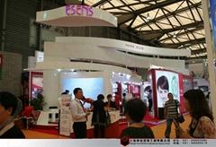 2017上海美容彩妝及美妝工具展