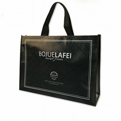 Supermarket Folding Nylon Bag Pouch