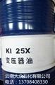 變壓器油 3