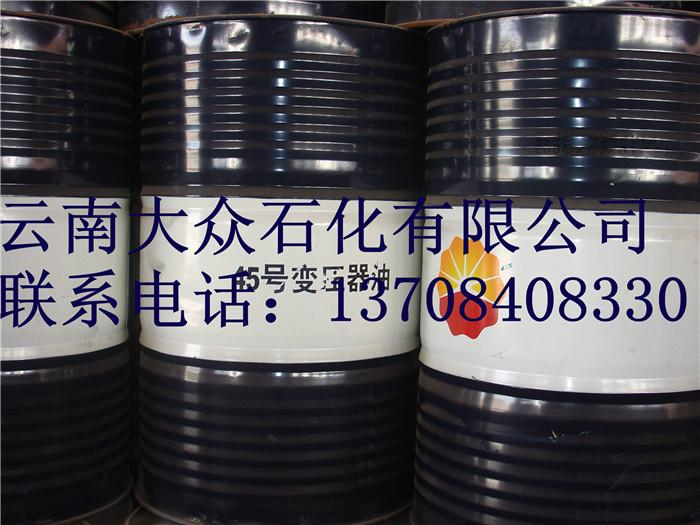 变压器油 5