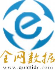 深圳高防服務器托管