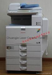 激光瓷像打印機-理光Aficio MP C3300