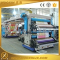 Multi-color PP woven bag Flexo Printing