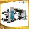 4 color Paper High Speed Flexographic