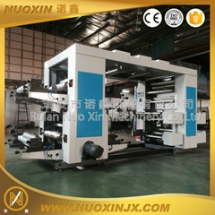 4 color Napkin Paper Flexo Printing Machine