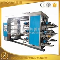 SIX Color Non woven Flexographic Printing Machine