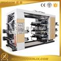 6 Color High Speed Flexo Printing
