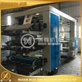 6 Color  Non woven Flexographic Printing Machine 4